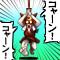 ★戦狐武将おじさん-60
