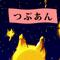 ★神々の黄昏ラグナロク-60