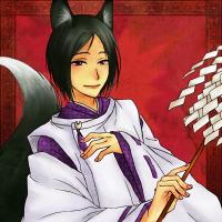 ★狐神主小谷井-200