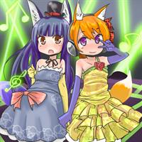 ★萌狐コミミとビビ-200