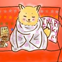 ★つやつやのタケシ-200