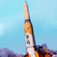 ★大陸間弾道狐テコドン-200