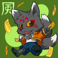 ★仙狐星黒-200