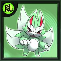 ★涼風狐ウェンクス-200