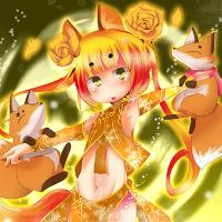★しょろしょろ狐-200