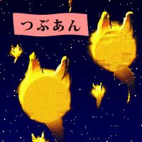 ★神々の黄昏ラグナロク-200