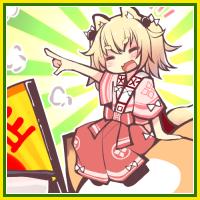 ★七燐備長-200