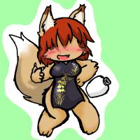 ★酔狐リュウシン-200