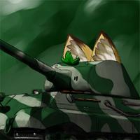 ★虎の威を借るアルフレート-200