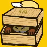 ★箱入り狐-200