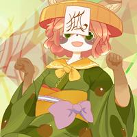 ★札付きの狐六科-200