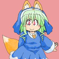★基狐あざみ-200