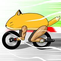 ★快速二輪狐-200