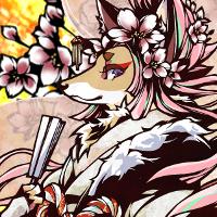★春狐吉野咲耶-200